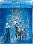 【送料無料】アナと雪の女王/家族の思い出 ブルーレイ+DVD/アニメーション[Blu-ray]【返品種別A】