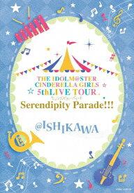 【送料無料】[枚数限定]THE IDOLM@STER CINDERELLA GIRLS 5thLIVE TOUR Serendipity Parade!!!@ISHIKAWA/オムニバス[Blu-ray]【返品種別A】