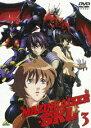 【送料無料】マジンカイザーSKL 3/アニメーション[DVD]【返品種別A】