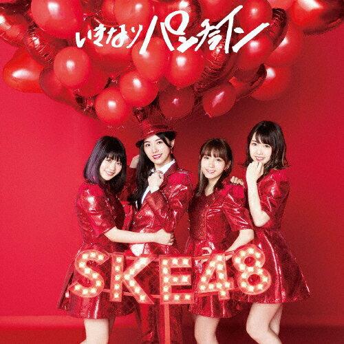 [限定盤]いきなりパンチライン(初回生産限定盤/TYPE-B)/SKE48[CD+DVD]【返品種別A】
