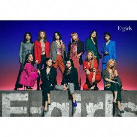 【送料無料】E-girls【2CD+2DVD】/E-girls[CD+DVD]【返品種別A】