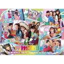 【送料無料】[枚数限定][限定盤]MIRAGE☆BEST 〜Complete mirage2 Songs〜(初回生産限定盤)/mirage2[CD+DVD]【返品種…