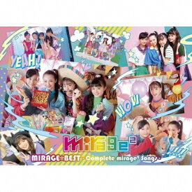【送料無料】[枚数限定][限定盤]MIRAGE☆BEST 〜Complete mirage2 Songs〜(初回生産限定盤)/mirage2[CD+DVD]【返品種別A】