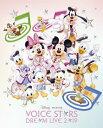 【送料無料】[枚数限定][限定版]Disney 声の王子様 Voice Stars Dream Live 2019(初回生産限定版)/オムニバス[Blu-ray…