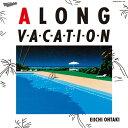 【送料無料】[枚数限定][限定][先着特典付]A LONG VACATION 40th Anniversary Edition(完全生産限定盤)【アナログ盤】…
