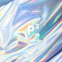 """【送料無料】[枚数限定][限定盤]Perfume The Best """"P Cubed""""【完全生産限定盤/3CD+Blu-ray+α】/Perfume[CD+Blu-ray]…"""