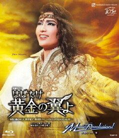 【送料無料】『はばたけ黄金の翼よ』『Music Revolution!』【Blu-ray】/宝塚歌劇団雪組[Blu-ray]【返品種別A】