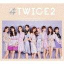 【送料無料】[限定盤][先着特典付]#TWICE2【初回限定盤A】/TWICE[CD]【返品種別A】