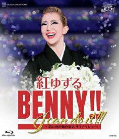 【送料無料】紅ゆずる 退団記念ブルーレイ「BENNY!!I can do it!!!」—思い出の舞台集&サヨナラショー—/紅ゆずる[Blu-ray]【返品種別A】