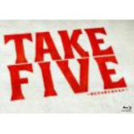 【送料無料】TAKE FIVE〜俺たちは愛を盗めるか〜 Blu-ray BOX/唐沢寿明[Blu-ray]【返品種別A】