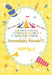 【送料無料】[枚数限定]THE IDOLM@STER CINDERELLA GIRLS 5thLIVE TOUR Serendipity Parade!!!@OSAKA/V.A.[Blu-ray]【返品種別A】