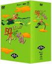 【送料無料】まんが日本昔ばなし DVD-BOX 第5集/アニメーション[DVD]【返品種別A】