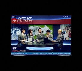 【送料無料】[枚数限定][限定版]2O2O.7.24閏vision特番ニュースフラッシュ(初回生産限定仕様)/東京事変[DVD]【返品種別A】