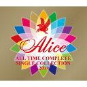 【送料無料】[枚数限定][限定盤]ALL TIME COMPLETE SINGLE COLLECTION2019(初回限定盤)/アリス[CD+DVD]【返品種別A】