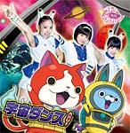 [枚数限定][限定盤]宇宙ダンス!(初回生産限定)/コトリ with ステッチバード[CD+DVD]【返品種別A】