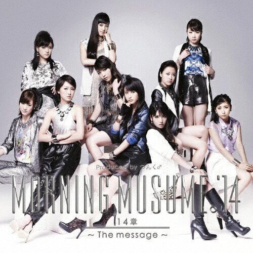 【送料無料】[枚数限定][限定盤]14章〜The message〜(初回生産限定盤B)/モーニング娘。'14[CD+DVD]【返品種別A】