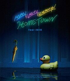 【送料無料】[先着特典付/初回仕様]映像作品集15巻 〜Tour 2019「ホームタウン」〜【Blu-ray】/ASIAN KUNG-FU GENERATION[Blu-ray]【返品種別A】