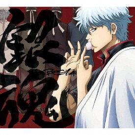 【送料無料】[期間限定][限定盤]銀魂BEST4/TVサントラ[CD+DVD]【返品種別A】