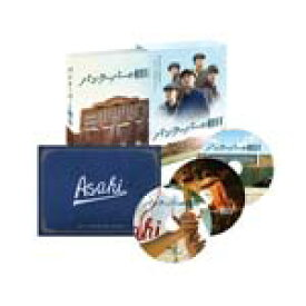 【送料無料】[枚数限定]バンクーバーの朝日 Blu-ray 豪華版/妻夫木聡[Blu-ray]【返品種別A】