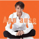 【送料無料】Applause REI Makoto/礼真琴[CD]【返品種別A】
