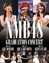 【送料無料】[先着特典:生写真3枚セット]NMB48 GRADUATION CONCERT KEI JONISHI/SHU YABUSHITA/REINA FU...