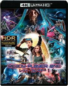 【送料無料】レディ・プレイヤー1<4K ULTRA HD&ブルーレイセット>/タイ・シェリダン[Blu-ray]【返品種別A】