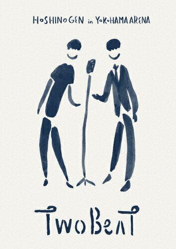 【送料無料】ツービート IN 横浜アリーナ/星野源[DVD]【返品種別A】