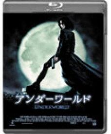 アンダーワールド/ケイト・ベッキンセイル[Blu-ray]【返品種別A】