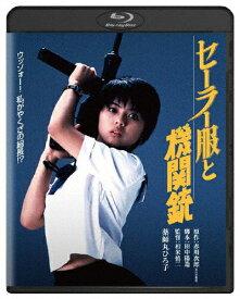 セーラー服と機関銃 角川映画 THE BEST/薬師丸ひろ子[Blu-ray]【返品種別A】