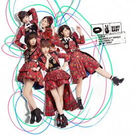 唇にBe My Baby(通常盤/Type A)/AKB48[CD+DVD]【返品種別A】