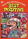 【送料無料】lecca 10th Anniversary LIVE BEST POSITIVE/lecca[DVD]【返品種別A】