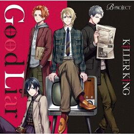 Good Liar(通常盤)/KiLLER KiNG[CD]【返品種別A】