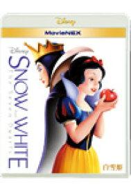 【送料無料】白雪姫 MovieNEX【BD+DVD】/アニメーション[Blu-ray]【返品種別A】