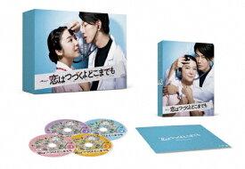 【送料無料】恋はつづくよどこまでも Blu-ray BOX/上白石萌音,佐藤健[Blu-ray]【返品種別A】