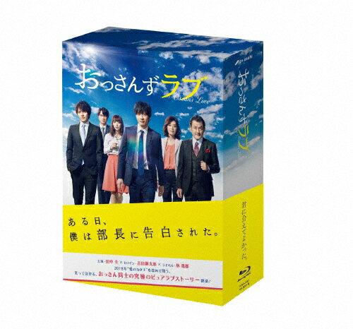 【送料無料】[先着特典付]おっさんずラブ Blu-ray BOX/田中圭[Blu-ray]【返品種別A】