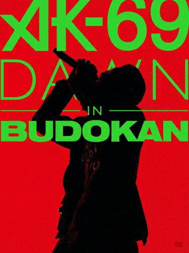 【送料無料】[枚数限定][限定版]DAWN in BUDOKAN(初回盤)/AK-69[DVD]【返品種別A】