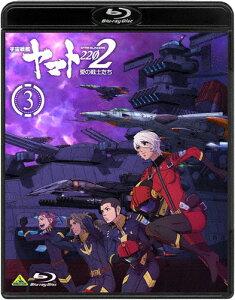 宇宙戦艦ヤマト2202愛の戦士たち3【Blu-ray】|アニメーション|BCXA-1206