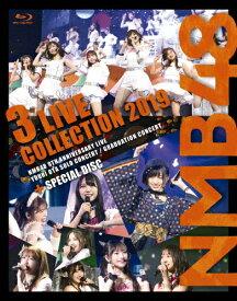 【送料無料】NMB48 3 LIVE COLLECTION 2019【Blu-ray4枚組】/NMB48[Blu-ray]【返品種別A】