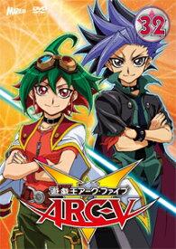【送料無料】遊☆戯☆王ARC-V TURN-32/アニメーション[DVD]【返品種別A】