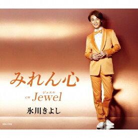 [枚数限定]みれん心(Eタイプ)/氷川きよし[CD]【返品種別A】