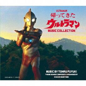 【送料無料】帰ってきたウルトラマン MUSIC COLLECTION/冬木透[CD]【返品種別A】