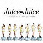 [限定盤]「ひとりで生きられそう」って それってねえ、褒めているの?/25歳永遠説【初回生産限定盤SP】/Juice=Juice[CD+DVD]【返品種別A】