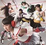[枚数限定][限定盤]Z女戦争(初回限定盤A)/ももいろクローバーZ[CD+DVD]【返品種別A】