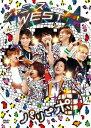 【送料無料】ジャニーズWEST 1st Tour パリピポ(通常盤)/ジャニーズWEST[DVD]【返品種別A】