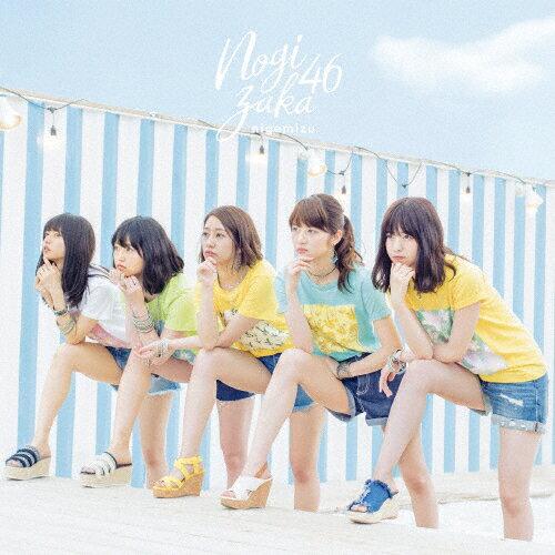 逃げ水(TYPE-C)/乃木坂46[CD+DVD]【返品種別A】