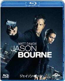 ジェイソン・ボーン/マット・デイモン[Blu-ray]【返品種別A】