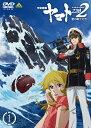 【送料無料】宇宙戦艦ヤマト2202 愛の戦士たち 1【DVD】/アニメーション[DVD]【返品種別A】