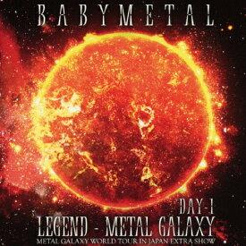 LIVE ALBUM(1日目)LEGEND - METAL GALAXY[DAY-1](METAL GALAXY WORLD TOUR IN JAPAN EXTRA SHOW)/BABYMETAL[CD]【返品種別A】