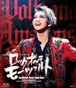 【送料無料】『ロックオペラ モーツァルト』【Blu-ray】/宝塚歌劇団星組[Blu-ray]【返品種別A】