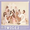 [先着特典付]#TWICE2【通常盤】(初回仕様)/TWICE[CD]【返品種別A】